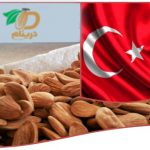 Mamra almonds uk price fluctuation in 2020