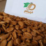 Global demand for organic mamra almond
